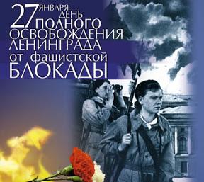 Месячник воинской славы «Имею честь служить тебе, Россия!»